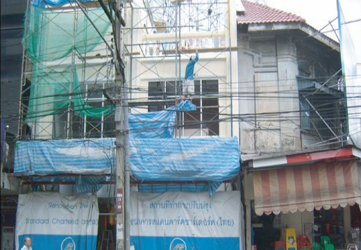 ptssystem : ธนาคารสแตนดาร์ตซาร์เตอร์ด(ไทย) สาขาบางรัก ก่อสร้างและต่อเติมอาคาร